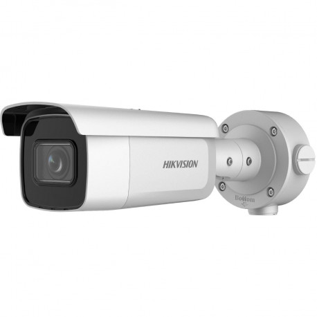 Hikvision DS-2CD3B46G2T-IZHSY(2.8-12mm)( Reference: W126143203