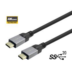 Ernitec Asguard ACM Door Control Unit Ref: 0065-01002